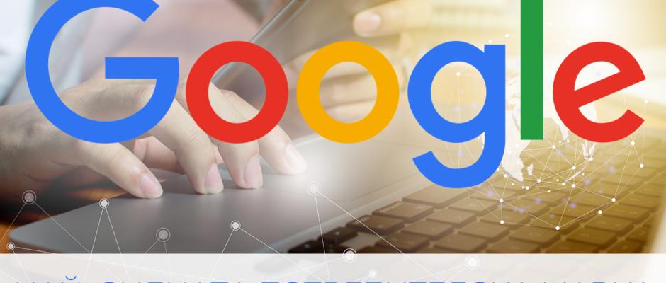 Google е най-силната потребителска марка в България