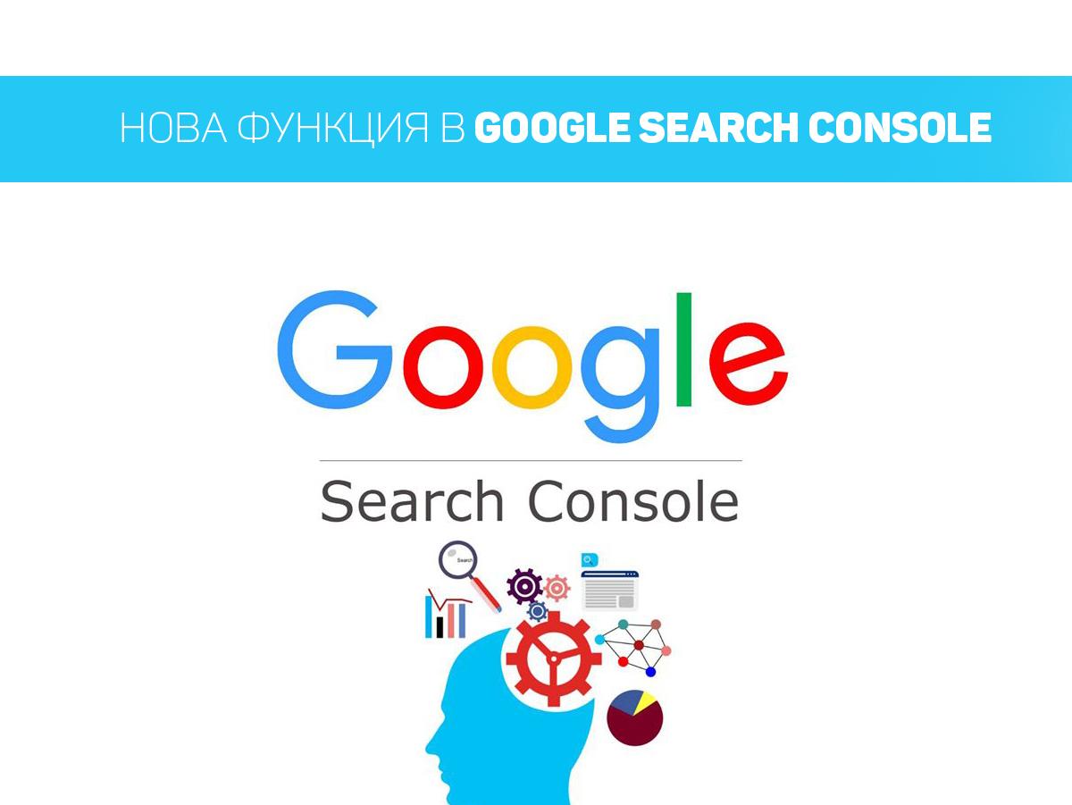 анализи в гугъл