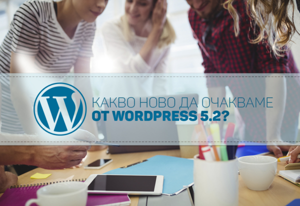актуализация на wordpress