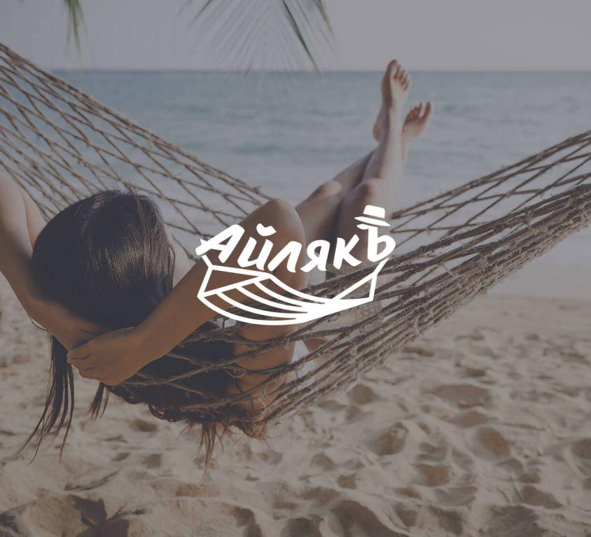 Ailyaka.com изработка на уебсайт
