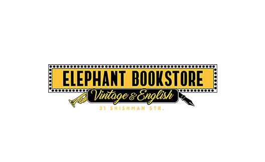 Лого Elephantbookstore.com