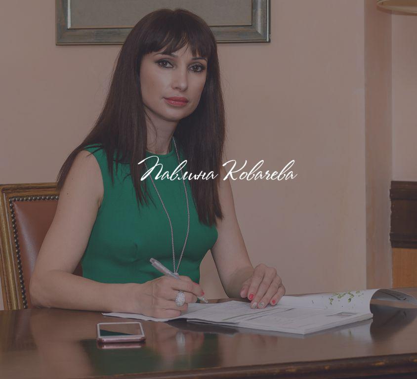 Pavlinakovacheva.com редизайн на уебсайт
